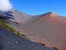 宝永火口トレッキング 火口周遊コース『壮大な景観と極限の世界の生命に出会う』の様子