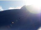 【青森・白神山地】バックカントリー/三種の神器必須!刺激に満ちた岩木山バックカントリーの様子