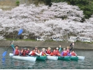 BSCウォータースポーツセンター(BSC Watersports Center)