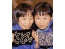 【北海道・釧路】阿寒湖アイヌ伝統工芸「木彫り」を体験!楽しく学んでオリジナル表札をつくろうの様子