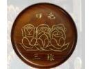 """【栃木・日光】日光東照宮を造った""""匠""""の技。日光彫を体験しようの様子"""