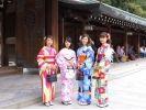 Kimono Tokyo原宿