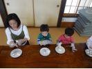 ※12歳以下無料※柴又 髙木屋老舗で和菓子作り体験!大人も子供も楽しめる!の様子