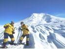 【北海道・大雪山】絶景スノーシュー★旭岳・天人峡・姿見の池コースの様子