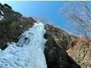 【北海道・網走】氷の滝スノーアドベンチャー!流氷と氷瀑のスノーシュートレッキングの様子