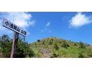 【浅間山】~はじめての山登り!絶景の山歩き!~  浅間隠山登頂トレッキングツアー【中級】の様子