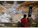 【北海道・地獄谷で山歩き】登別温泉・泉源ウォッチングの様子