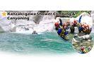 【滋賀】滝壺や天然のスライダーで遊ぶ!滋賀 神崎川シャワークライミング&キャニオニングの様子