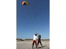 【千葉 富津岬】風の力で水上を自在に滑走する爽快感!カイトボード体験コース【2時間】の様子