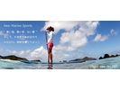 【沖縄 座間味島】人気No.1スタンドアップパドルボードわいわい体験ツアーの様子