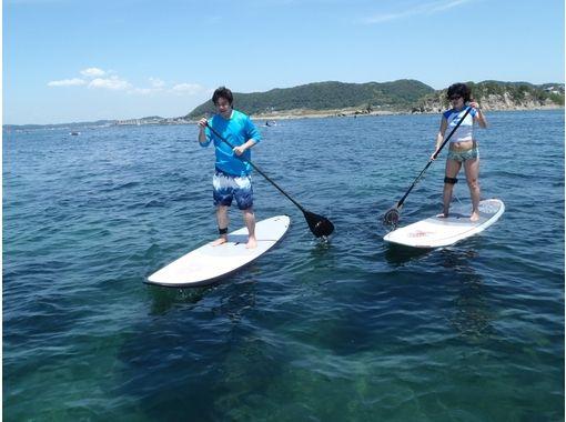 パドル葉山(Paddle Hayama)