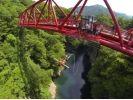 【群馬・猿ヶ京】温泉地で高さ62mからのバンジージャンプ!「猿ヶ京バンジー」の様子