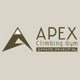 APEXクライミングジム 四谷三丁目店