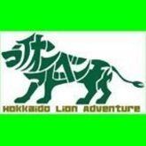 홋카이도 라이온 어드벤쳐 (Hokkaido Lion Adventure)