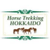 ホーストレッキング北海道