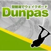Dunpas(ドゥンパス)