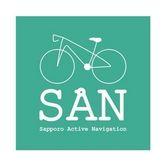SAN(SAPPORO ACTIVE NAVIGATION)