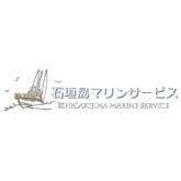 石垣島マリンサービス