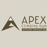 APEXクライミングジム新宿西口店