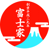事業者ロゴ