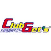 삿포로通運 클럽 겟츠