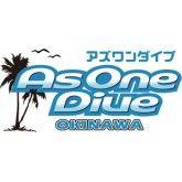 アズワンダイブ沖縄(As One Dive)
