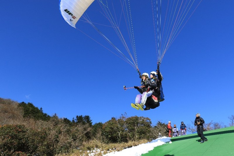 Asahige Highland Paraglider Recommended