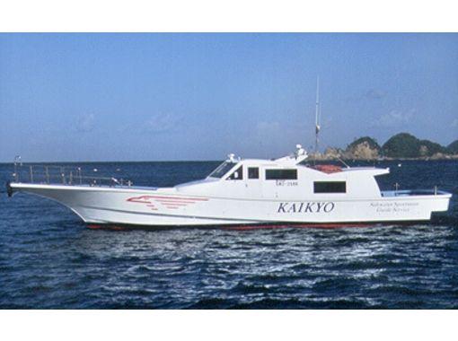 海峡(KAIKYO) のギャラリー