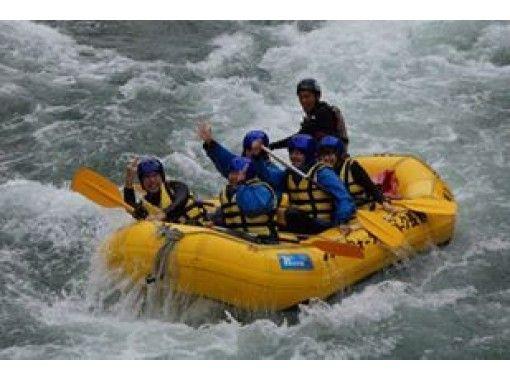 water park nagao rafting water park nagatoro rafting plan list