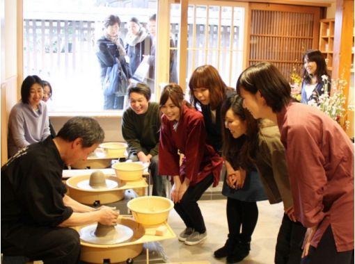 瑞光窯 京都清水店(zuikougama) のギャラリー