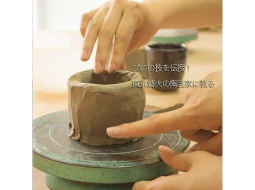 陶芸教室Futaba のギャラリー