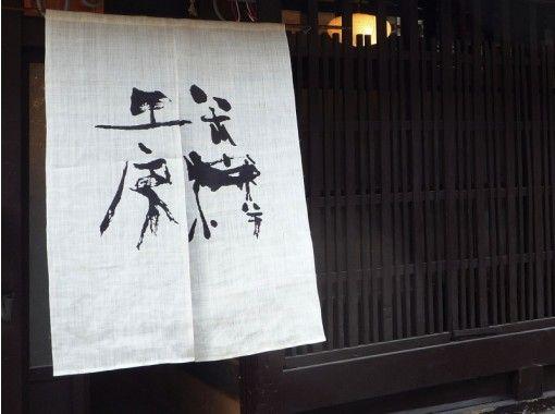 米澤工房 のギャラリー
