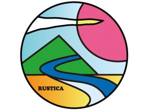 Rustica のギャラリー