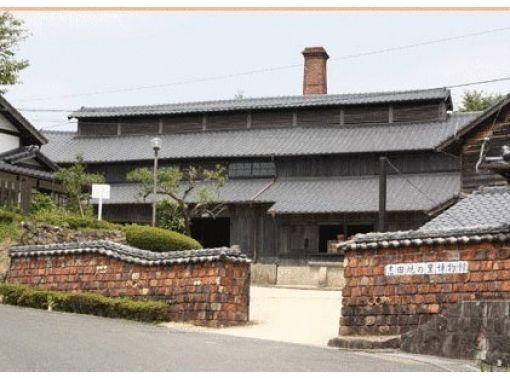 志田焼の里博物館 のギャラリー