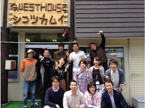 ネイチャーアクティビティセンター オーシャンデイズ 支笏湖本店 のギャラリー