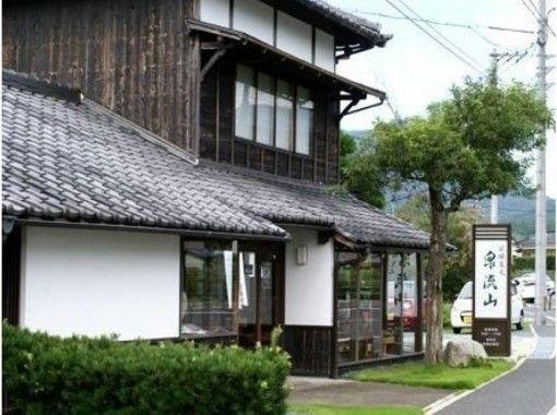 萩焼窯元 泉流山 のギャラリー