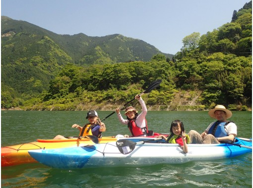 山遊び塾 ヨイヨイかわかみ のギャラリー