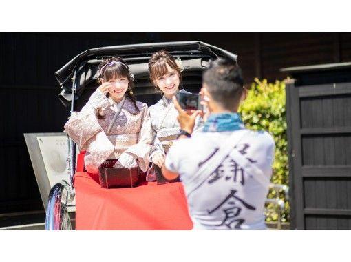 着物レンタルVASARA 鎌倉駅前店 のギャラリー