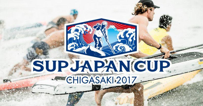 マイナビ SUPジャパンカップ 茅ヶ崎2017