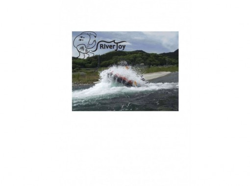 River Joy のギャラリー