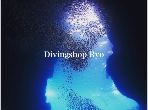 Divingshop Ryo のギャラリー