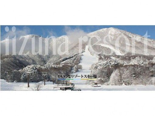 いいづなリゾートスキー場 のギャラリー