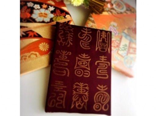 NorikoObiBag 典子帯バッグ のギャラリー