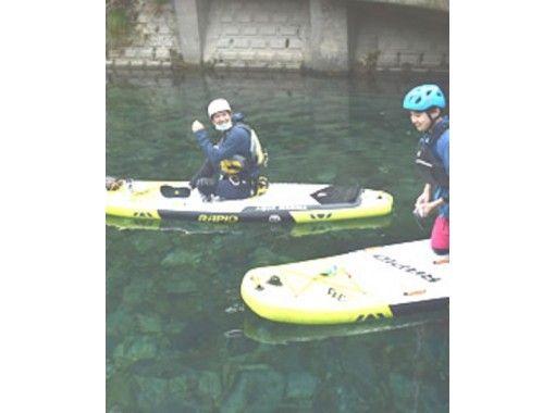 paddling(パドリング) のギャラリー