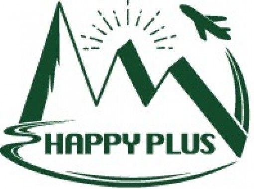 ハッピープラス株式会社 のギャラリー