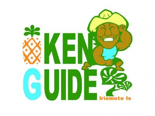 西表島 KEN GUIDE のギャラリー