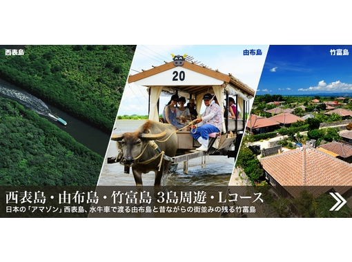 平田観光(HIRATA KANKO) のギャラリー