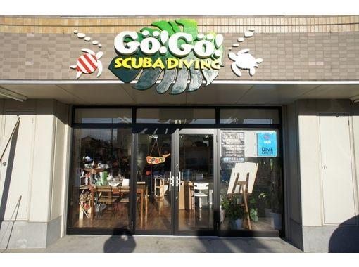 ゴーゴースクーバダイビング (Go!Go! SCUBA DIVING) のギャラリー