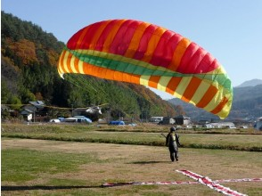 """[Nagano/ Aoki Village] A dream flight by oneself! Paragliding""""Paramate acquisition course (trainee)"""" 12 years old ~ OK"""