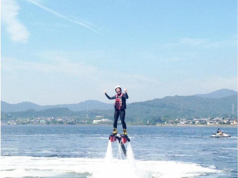 [Shizuoka-Lake Hamana] <fly on the water pressure! > Flyboard experience! First Experience Course or Experienced Course